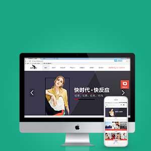营销型竞博电竞app下载建设