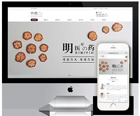 竞博电竞app下载建设案例