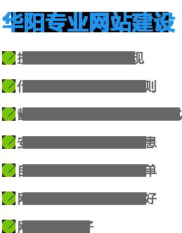 竞博电竞app下载建设优势