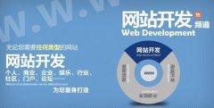 竞博电竞app下载建设中脚本与浏览器的关系是什么?